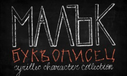 MALUK typeface font