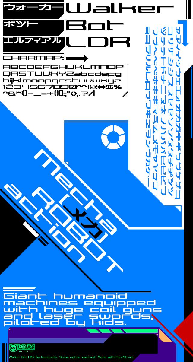 Walker Bot Ldr font