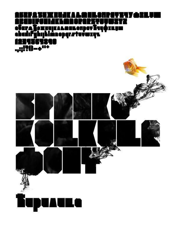Branko Kockica font