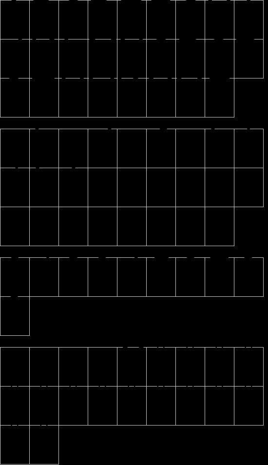 aria solid font