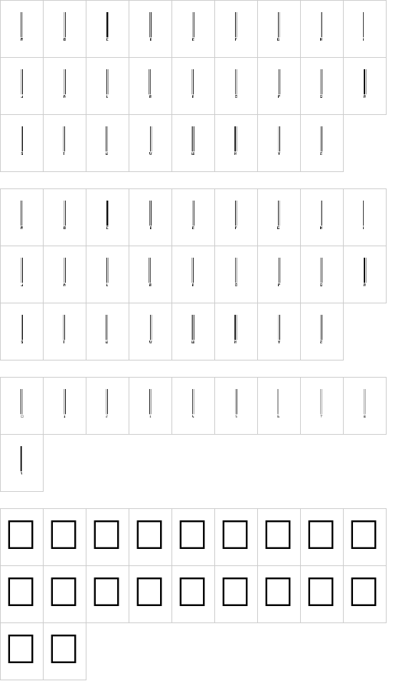 Barcoding font