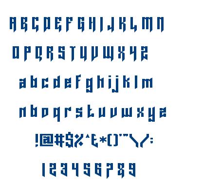 Lord Juusai font