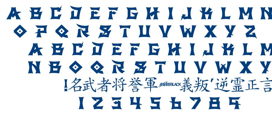 GB Shinto font