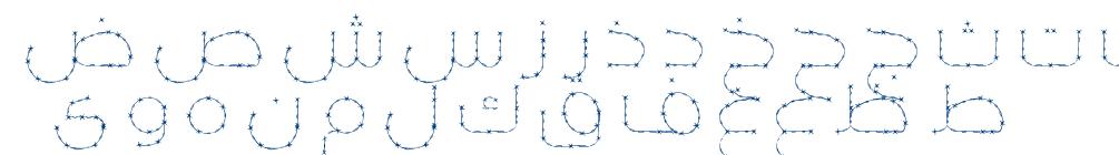 احرار font