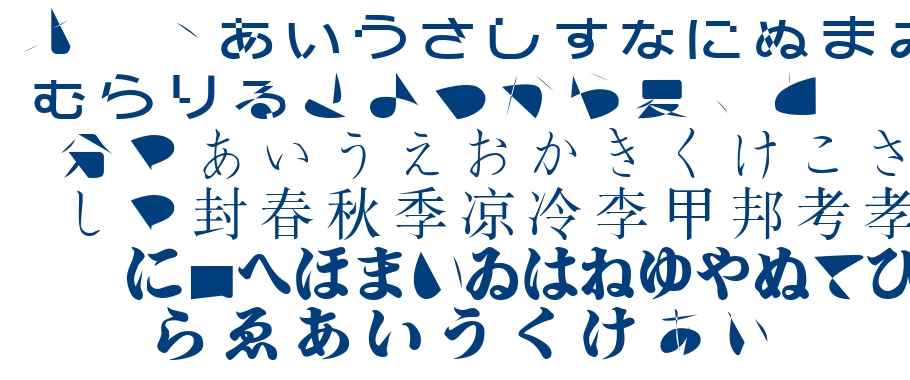 Bmug font