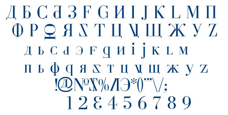 Cyberia font