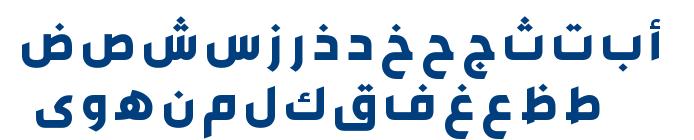 قناة السعودية font