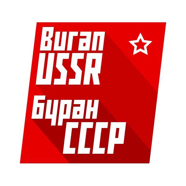 Buran USSR font