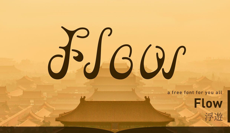 BDFlow-KKF font